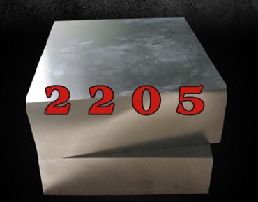 中山供应H13专业用钢专业生产